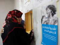 Two Syrian women wait to collect a prescription at a health clinic in Lebanon's Bekaa Valley. Source: Flickr; Copyright: DFID - UK Department for International Development; URL: https://www.flickr.com/photos/dfid/11174124425/; License: Creative Commons Attribution (CC-BY).